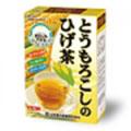 山本漢方 とうもろこしのひげ茶