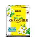 日東紅茶リラックスカモミール