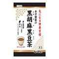 本草製薬の黒胡麻黒豆茶