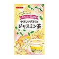 やさしいデカフェ/ジャスミン茶